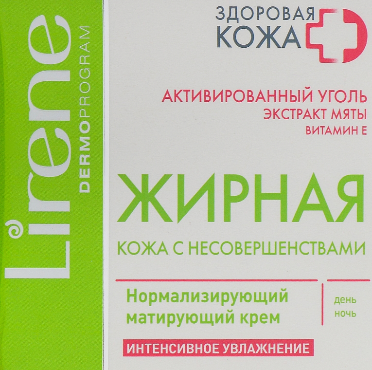 Нормализирующий матирующий крем - Lirene Oily and Combination Skin Normalizing Mattifying Cream