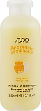 "Духи, Парфюмерия, косметика Шампунь для всех типов волос ""Молоко и мед"" - Kapous Professional Studio Shampoo"