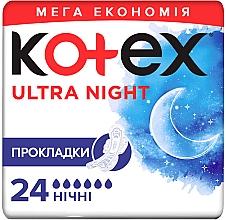 Парфумерія, косметика Гігієнічні прокладки, 24 шт. - Kotex Ultra Night Quadro