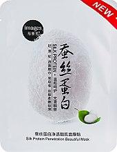 Духи, Парфюмерия, косметика Питательная маска с шелком - Bioaqua Images Silk Protein Penetration Beautiful Mask