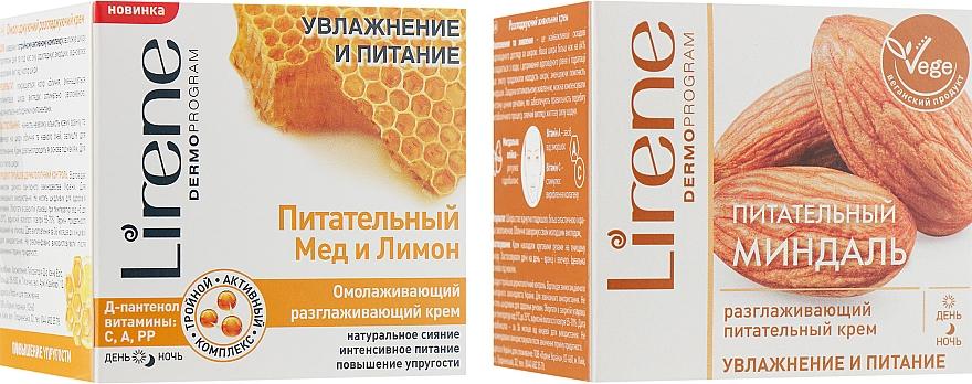 Набор - Lirene (cr/2x50ml)