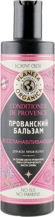"""Бальзам """"Восстанавливающий прованский"""" - Planeta Organica Conditioner de Provence"""