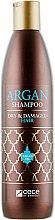 Духи, Парфюмерия, косметика Шампунь с аргановым маслом - Cece of Sweden Argan Shampoo