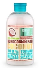 "Духи, Парфюмерия, косметика Пена для ванн ""Кокосовый рай"" - Organic Shop Bath Foam"