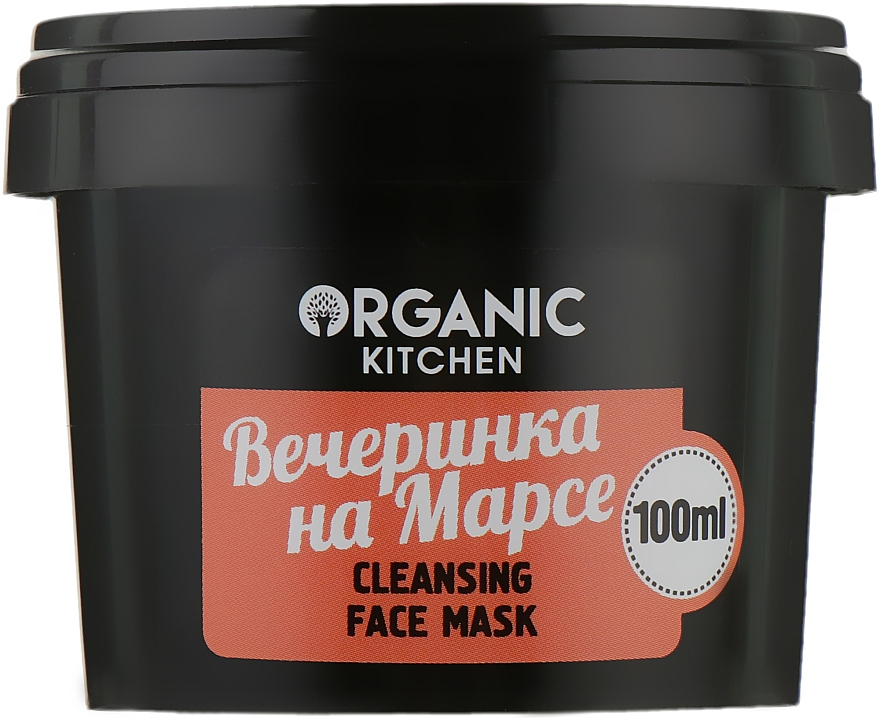 "Маска-очищение для лица ""Вечеринка на Марсе"" - Organic Shop Organic Kitchen Cleansing Face Mask"