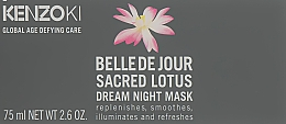 Духи, Парфюмерия, косметика Антивозрастная ночная маска для лица - Kenzoki Belle De Jour Dream Night Mask