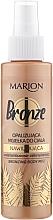 Духи, Парфюмерия, косметика Спрей для тела - Marion Bronze Bronzing Body Mist