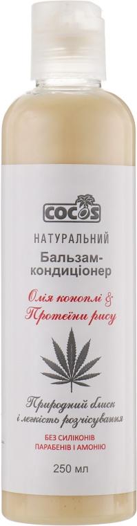 """Бальзам ополаскиватель """"Масло конопли и протеины риса"""" - Cocos"""