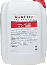 Духи, Парфюмерия, косметика Шампунь для защиты цвета окрашенных волос - Avalux Color Protect Shampoo
