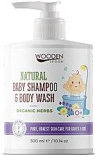 Духи, Парфюмерия, косметика Шампунь-гель для тела, детский - Wooden Spoon Natural Baby Shampoo & Body Wash Organic Herbs