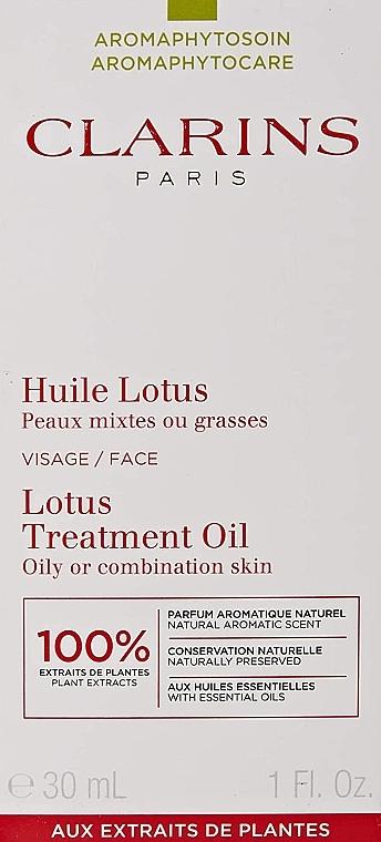 Масло для лица для комбинированной кожи - Clarins Lotus Face Treatment Oil