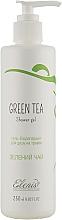 Духи, Парфюмерия, косметика Гель-биорепарант для душа на травах - Elenis Shower Gel Green Tea