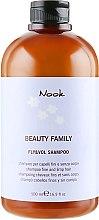 Духи, Парфюмерия, косметика Шампунь для тонких волос - Nook Beauty Family Fly And Volume Shampoo PH 5.5