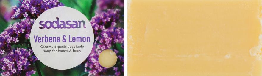 """Мыло-крем для лица """"Verbena"""" - Sodasan Cream Verbena Soap"""