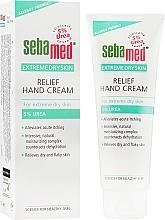 Духи, Парфюмерия, косметика Крем для рук для очень сухой кожи - Sebamed Extreme Dry Skin Relief Hand Cream 5% Urea