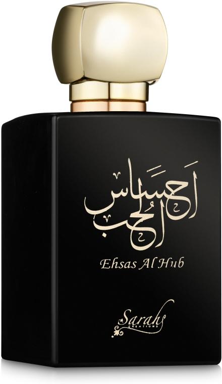 My Perfumes Ehsas Al Hub - Парфюмированная вода — фото N2