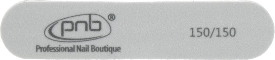 Мини пилка-баф для ногтей 150/150 - PNB
