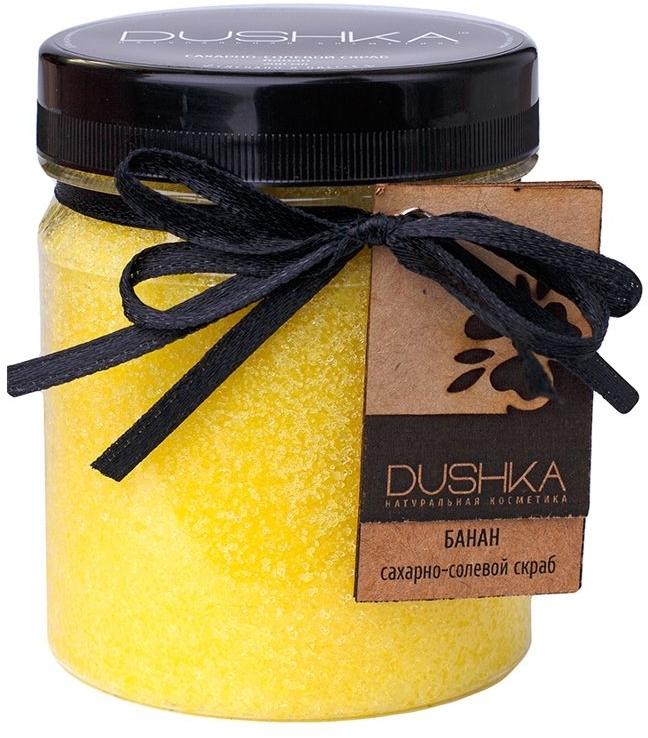 "Сахарно-солевой скраб для тела ""Банан"" - Dushka"