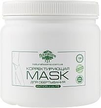 Духи, Парфюмерия, косметика Антицеллюлитная маска - Naturalissimo Maxi-effect
