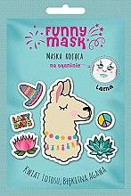 """Духи, Парфюмерия, косметика Успокаивающая маска для лица """"Лама"""" - Marion Funny Mask Lama"""