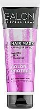 Духи, Парфюмерия, косметика Маска для окрашенных волос - Salon Professional Color Protect