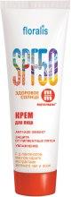 Духи, Парфюмерия, косметика Крем для лица SPF 50 Защита от УФ-лучей - Floralis