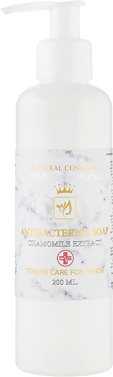 """Натуральное антибактериальное жидкое мыло """"Экстракт ромашки"""" - Enjoy & Joy Enjoy Eco Antibacterial Soap"""