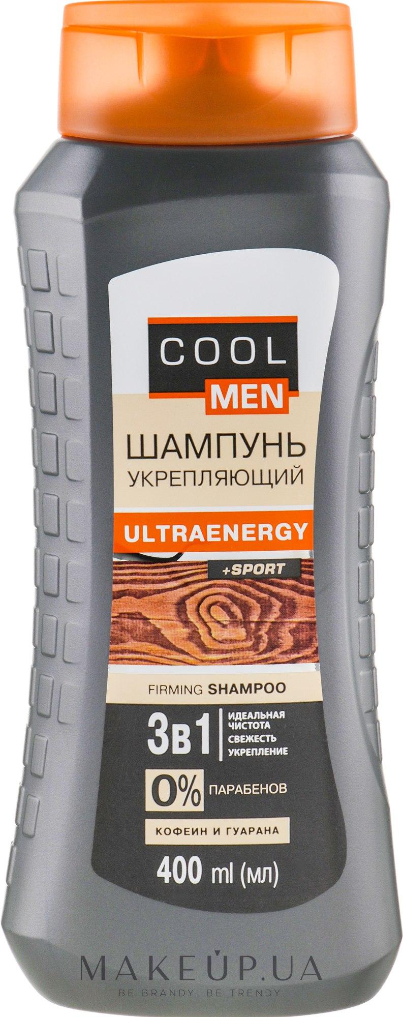 "Шампунь"" - Cool Men — фото 400ml"
