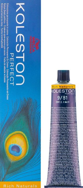 Краска для волос - Wella Professionals Koleston Perfect Innosense ME+ Rich Naturals
