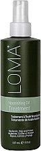 Духи, Парфюмерия, косметика Питательное масло для волос - Loma Nourishing Oil Treatment