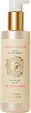 """Духи, Парфюмерия, косметика Крем для тела """"Белый виноград"""" - Panier Des Sens Renewing Grape Vine Body Cream"""