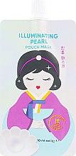 "Духи, Парфюмерия, косметика Ночная маска для лица ""Спящая жемчужина"" - Avon Illuminating Pearl Pouch Mask"