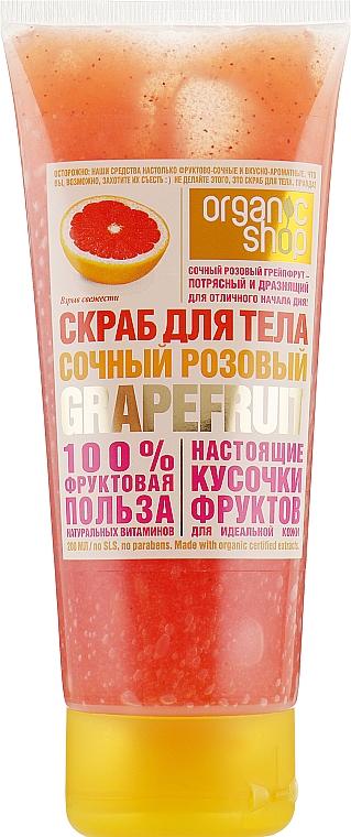 Скраб для тела Розовый грейпфрут - Organic Shop Body Scrub
