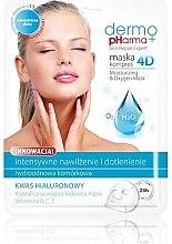 Духи, Парфюмерия, косметика Маска для лица - Dermo Pharma Skin Repair Expert Skin Lightening Face Mask 4D
