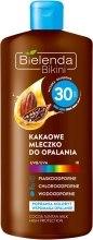 Духи, Парфюмерия, косметика Молочко для загара с какао - Bielenda Bikini Cocoa Suntan Milk High Protection SPF30