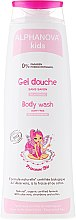 Парфумерія, косметика Гель для душу - Alphanova Kids Princesse Body Wash
