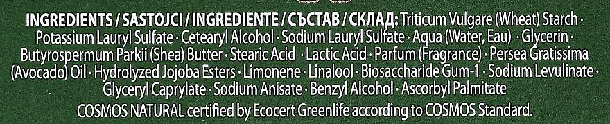 Твердый шампунь для восстановления волос с маслом авокадо холодного отжима - Nature Box Nourishment Vegan Shampoo Bar With Cold Pressed Avocado Oil — фото N11