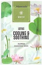 Духи, Парфюмерия, косметика Тканевая маска для лица - Mamonde Flower Essential Mask Lotus Cooling & Soothing