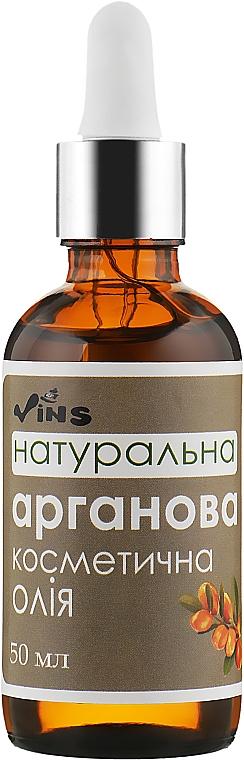 Аргановое масло - Vins Argan Oil