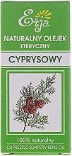 Духи, Парфюмерия, косметика Натуральное эфирное масло кипариса - Etja Natural Cypress Essential Oil
