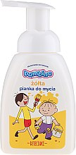 Духи, Парфюмерия, косметика Пена для мытья рук и тела, желтая - Bambino Kids Bath Foam Yellow
