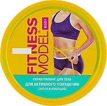 Духи, Парфюмерия, косметика Скраб-пилинг для тела для активного похудения, омолаживающий - Fito Косметик Fitness Model
