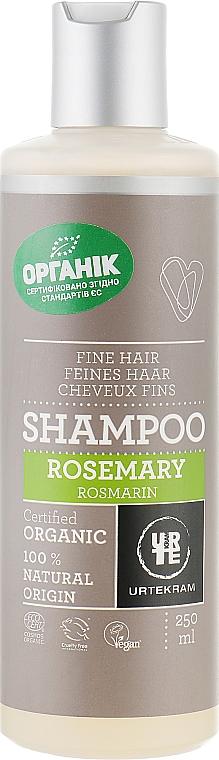 "Шампунь ""Розмарин"" для тонких волос - Urtekram Rosemary Shampoo Fine Hair"