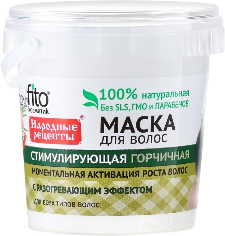 """Стимулирующая маска для волос """"Горчичная"""" - Fito Косметик"""