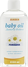 "Духи, Парфюмерия, косметика Детское масло ""Ромашка"" - Jerden Baby Oil"