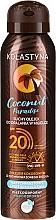 Духи, Парфюмерия, косметика Сухое масло для загара - Kolastyna Coconut Paradise Oil SPF20