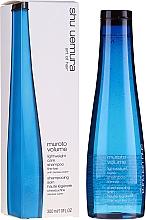 Духи, Парфюмерия, косметика Шампунь для объема тонких волос - Shu Uemura Art Of Hair Muroto Volume Amplifying Shampoo