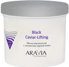 Духи, Парфюмерия, косметика Маска альгинатная с экстрактом черной икры - Aravia Professional Black Caviar-Lifting