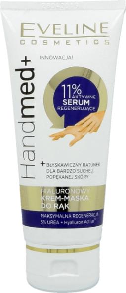 Гиалуроновая крем-маска для рук - Eveline Cosmetics HandMed+
