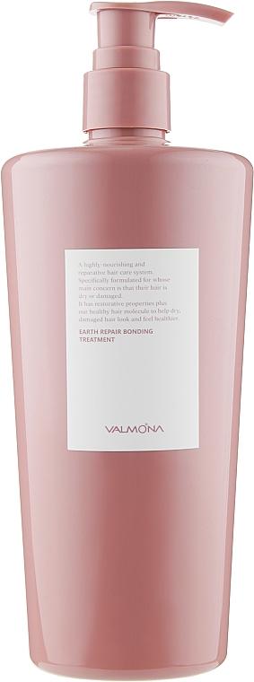 "Маска для волос ""Восстановление"" - Valmona Earth Repair Bonding Treatment"